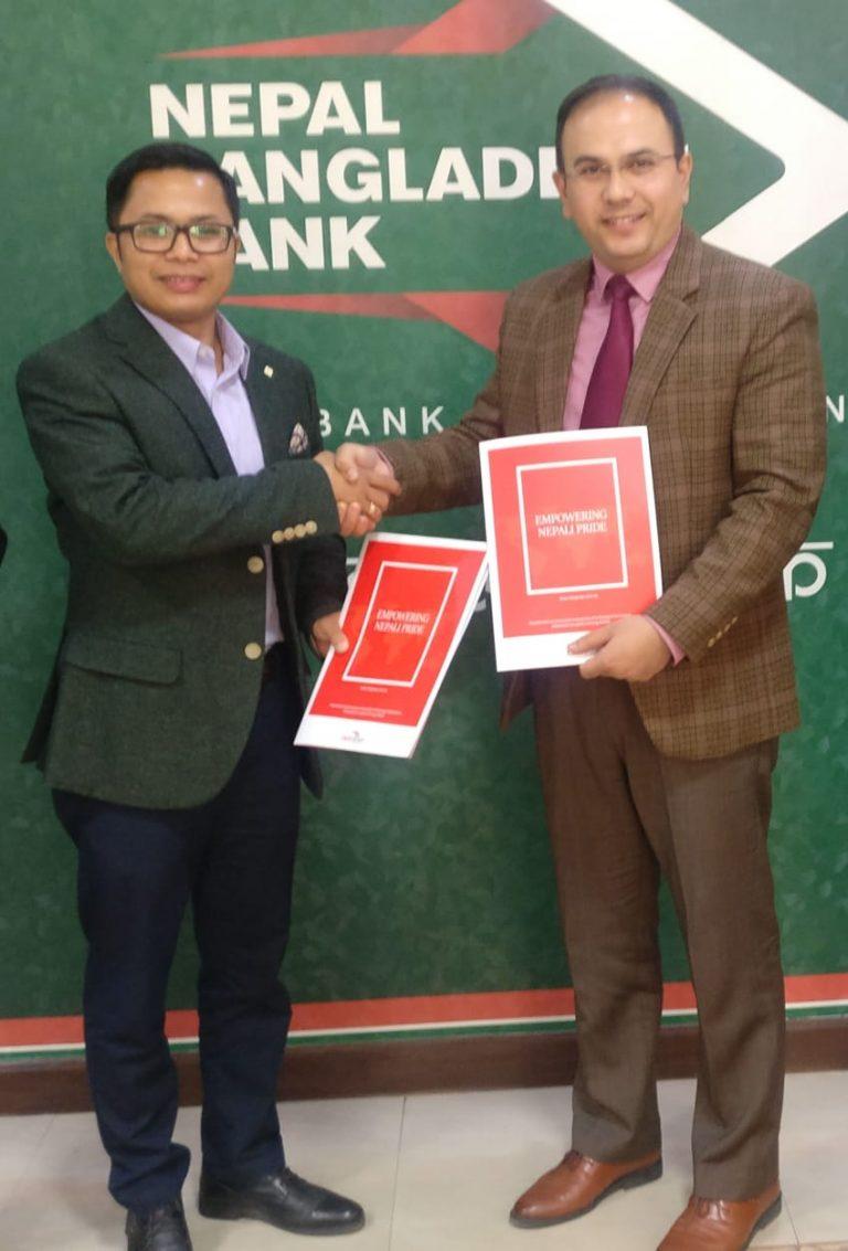 IME Digital signs Partner Bank agreement with Nepal Bangladesh Bank Ltd