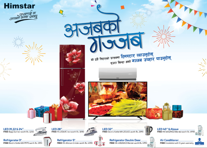 Himstar announces Ajab ko Gajab Dashain and Tihar offers