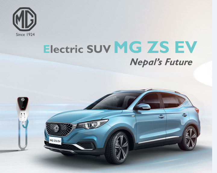 British brand MG (Morris Garages) received over 3000 Units orders of MG ZS ELECTRIC VEHICLE from Europe – 150 Units Booked in Nepal